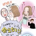DHC会報誌「みんな、げんき?」2014年5月号