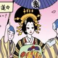 cocoloni PROLO連載「恋 福 東京おまつり手帖〜アオノミサコがいく!〜」