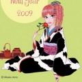 mixi年賀状2009